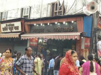 Mohan Ji Poori Waale